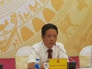 越南信息与传媒部副部长:Mobifone公司收购AVG一案不造成损失