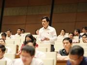 第十四届国会第五次会议:不断改进方法 提高质询和答复质询活动质量