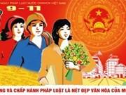 """挫败敌对势力的""""和平演变""""阴谋:越南国家法律系统是不可歪曲的"""