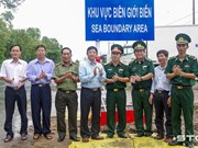 朔庄省边防部队开展海洋边界区警示牌竖立项目