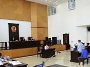 PVP Land贪污案二审法院今日开庭