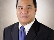密克罗尼西亚联邦国会议长开始对越南进行正式访问