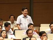 越南第十四届国会第五次会议:加强土地管理及监督检查工作