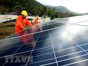 总额为1.3万亿越盾的太阳能发电站在宁顺省兴建