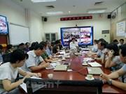 越南尚未发现埃博拉感染者