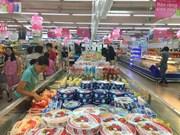胡志明市零售市场有强劲活力