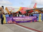 越南芹苴市直飞泰国首都曼谷的航线投入运行