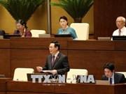 第十四届国会第五次会议:重视特别行政经济区建设中的总体利益