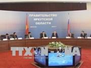 越南广宁省与俄罗斯伊尔库茨克州加强合作