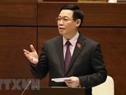 越南第十四届国会第五次会议:延迟退休年龄要考虑许多因素