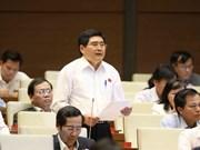 越南第十四届国会第五次会议:国会讨论4项内容  从中选出2项纳入2019年国会专题监督计划