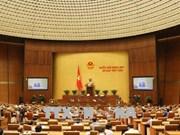 第十四届国会第五次会议公报 (第十六号)