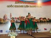 俄罗斯国庆节庆祝活动在胡志明市举行