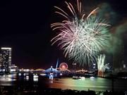 2018年岘港国际烟花节:渴望桥梁
