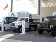 越南是GAZ的目标市场