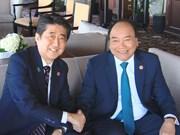 七国集团峰会扩大会议:越南政府总理阮春福开展系列双边会晤