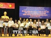 2018年前5月胡志明市接受外国非政府援助资金2720万美元