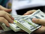 11日越盾兑美元中心汇率上涨9越盾