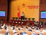 第十四届国会第五次会议:国会表决通过两个决议草案