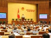 越南第十四届国会第五次会议今日表决通过两项法律草案