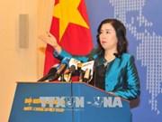 外交部发言人黎氏秋姮:在当前背景下制定《网络安全法》是必要的