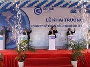 越南Go-ixe技术股份公司在薄辽省正式设立分支机构
