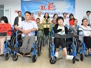 越南促进与保障残疾人的权利