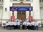 2018年世界杯:越南驻俄罗斯大使馆为世界杯助威