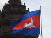 柬埔寨当选联合国经济社会理事会理事国