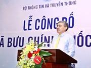 越南国家邮政编码正式对外公布