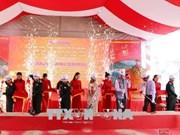 印度提供资金援助越南开展信息技术基础设施建设