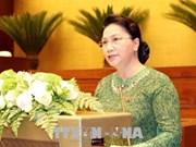 越南第十四届国会第五次会议正式闭幕