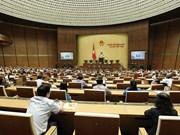 越南第十四届国会第五次会议:国会表决通过《体育法》(修正案)和《测绘法》