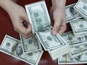 15日越盾兑美元中心汇率上涨12越盾