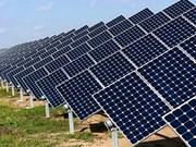 西宁省太阳能发电项目引进投资资金14.3万亿越盾