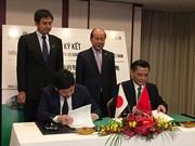日本与越南签署乘客运输合作备忘录