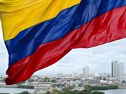 哥伦比亚正式申请加入CPTPP