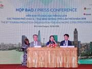 2018年第八届亚太城市旅游振兴机构论坛即将在胡志明市举行