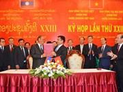 越老政府间特别工作组第二十三次会议在胡志明市举行
