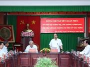 阮春福与朔庄省领导举行工作会谈