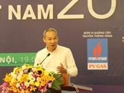 2018年越南企业发展论坛在河内举行