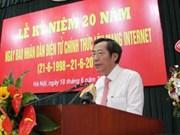 越南《人民报网》开通20周年纪念典礼在河内举行
