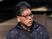 日本检察机关指控米原康正系杀害越籍女童黎氏日玲的凶手