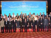 亚欧合作论坛参与国同意配合行动应对气候变化实现可持续发展