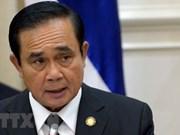 泰国大选将在十世王登基典礼后举行