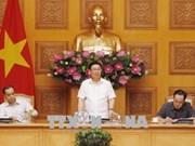 越南反洗钱指导委员会第一次会议在河内召开
