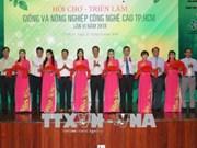 2018年种子种苗与高科技农业展览交易会在胡志明市开幕