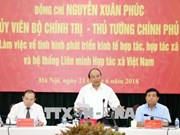 政府总理阮春福:合作社联盟在越南参与国际一体化肩负着重要使命