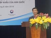 越南多措并举尽快满足韩国对农产品提出的新标准要求