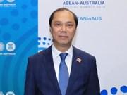 越南出席第22届东盟—韩国对话会